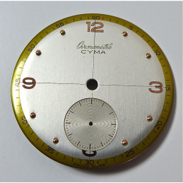 Chronometer Cyma  dial diameter 30.25 mm