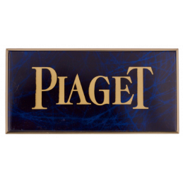 Piaget display stand